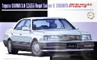 フジミ1/24 インチアップシリーズトヨタ クラウン 3.0 ロイヤルサルーンG JZS155