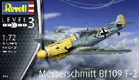 メッサーシュミット Bf109F-2