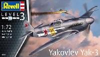 レベル1/72 飛行機ヤコブレフ Yak-3