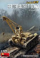 ミニアート1/35 WW2 ミリタリーミニチュアT-60r 戦車回収車 フルインテリア