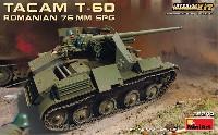 ミニアート1/35 WW2 ミリタリーミニチュアルーマニア タカム T-60 76mm自走砲 フルインテリア