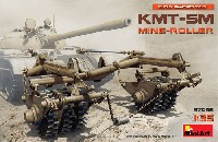 ミニアート1/35 ミリタリーミニチュアKMT-5M マインローラー
