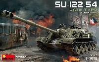 SU-122-54 後期型