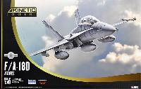 キネティック1/48 エアクラフト プラモデルF/A-18D ATARS