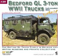 ベッドフォード QL 3トン トラック イン ディテール 増補版