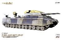 モデルコレクト1/72 AFV キットドイツ軍 陸上巡洋艦 P.1000 ラーテ w/シャルンホルスト砲塔 1945年 限定版