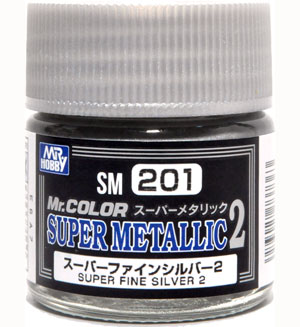 スーパーファインシルバー 2塗料(GSIクレオスMr.カラースーパーメタリックNo.SM201)商品画像