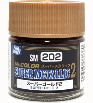 スーパーゴールド 2塗料(GSIクレオスMr.カラースーパーメタリックNo.SM202)商品画像