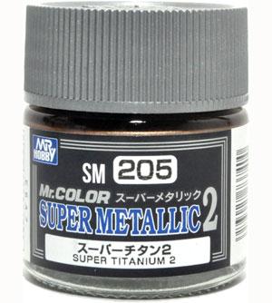 スーパーチタン 2塗料(GSIクレオスMr.カラースーパーメタリックNo.SM205)商品画像