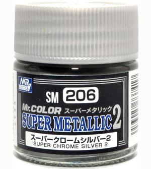 スーパークロームシルバー 2塗料(GSIクレオスMr.カラースーパーメタリックNo.SM206)商品画像