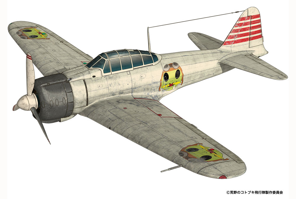 荒野のコトブキ飛行隊 零戦 二一型 空賊機仕様プラモデル(プレックス荒野のコトブキ飛行隊No.KHK144-001)商品画像_1