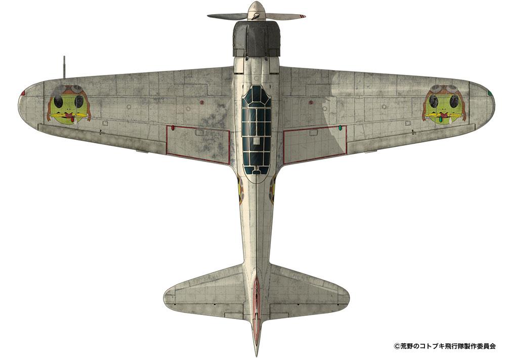荒野のコトブキ飛行隊 零戦 二一型 空賊機仕様プラモデル(プレックス荒野のコトブキ飛行隊No.KHK144-001)商品画像_3