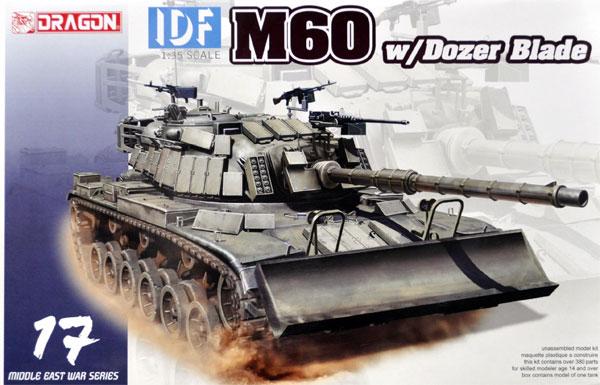IDF M60 ERA w/ドーザーブレードプラモデル(ドラゴン1/35 MIDDLE EAST WAR SERIESNo.3582)商品画像