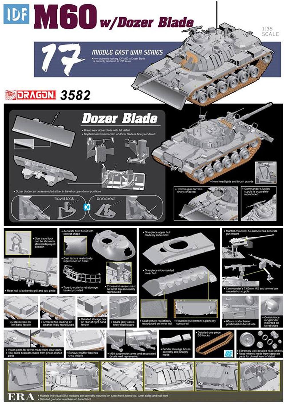 IDF M60 ERA w/ドーザーブレードプラモデル(ドラゴン1/35 MIDDLE EAST WAR SERIESNo.3582)商品画像_2