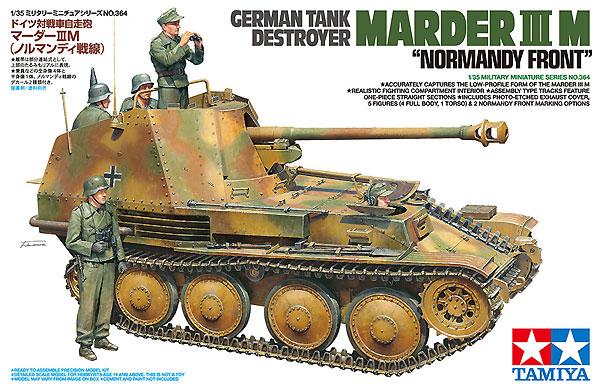 ドイツ 対戦車自走砲 マーダー 3M (ノルマンディ戦線)プラモデル(タミヤ1/35 ミリタリーミニチュアシリーズNo.364)商品画像