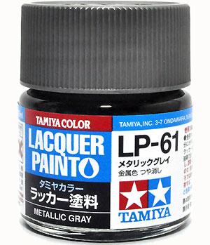 LP-61 メタリックグレイ塗料(タミヤタミヤ ラッカー塗料No.LP-061)商品画像