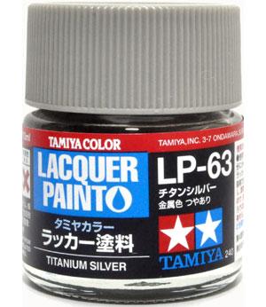 LP-63 チタンシルバー塗料(タミヤタミヤ ラッカー塗料No.LP-063)商品画像