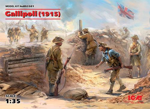 WW1 ガリポリの戦い (1915)プラモデル(ICM1/35 ミリタリービークル・フィギュアNo.DS3501)商品画像
