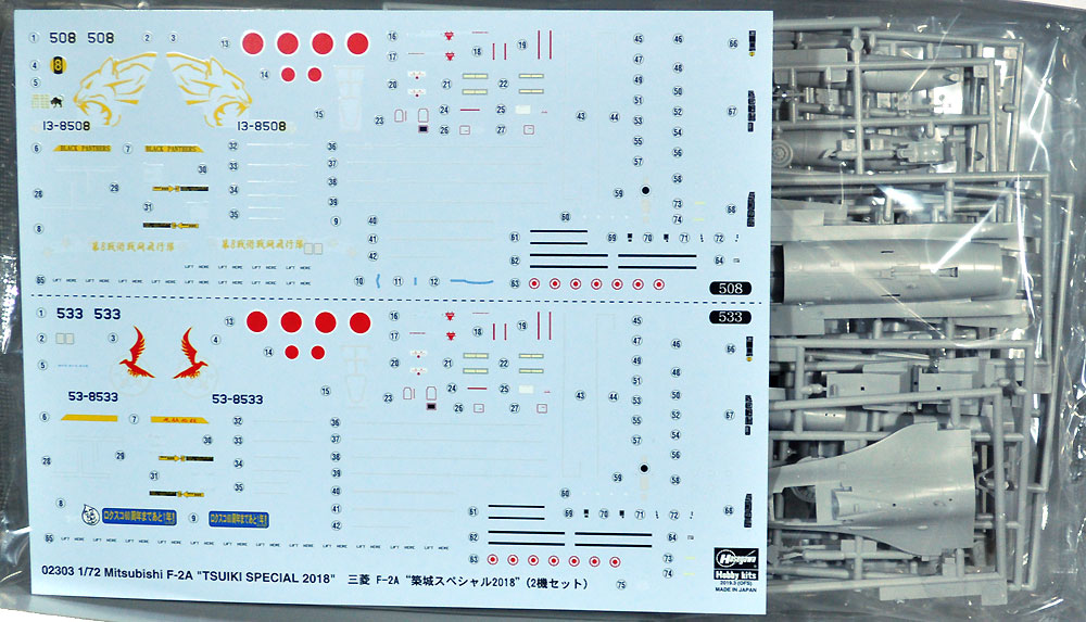 三菱 F-2A 築城スペシャル 2018プラモデル(ハセガワ1/72 飛行機 限定生産No.02303)商品画像_1