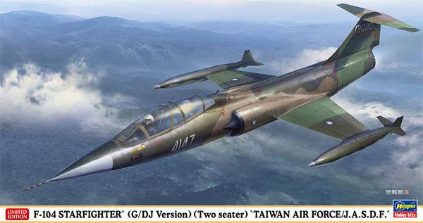 F-104 スターファイター G/DJ型 (複座型) 台湾空軍/航空自衛隊プラモデル(ハセガワ1/48 飛行機 限定生産No.07473)商品画像