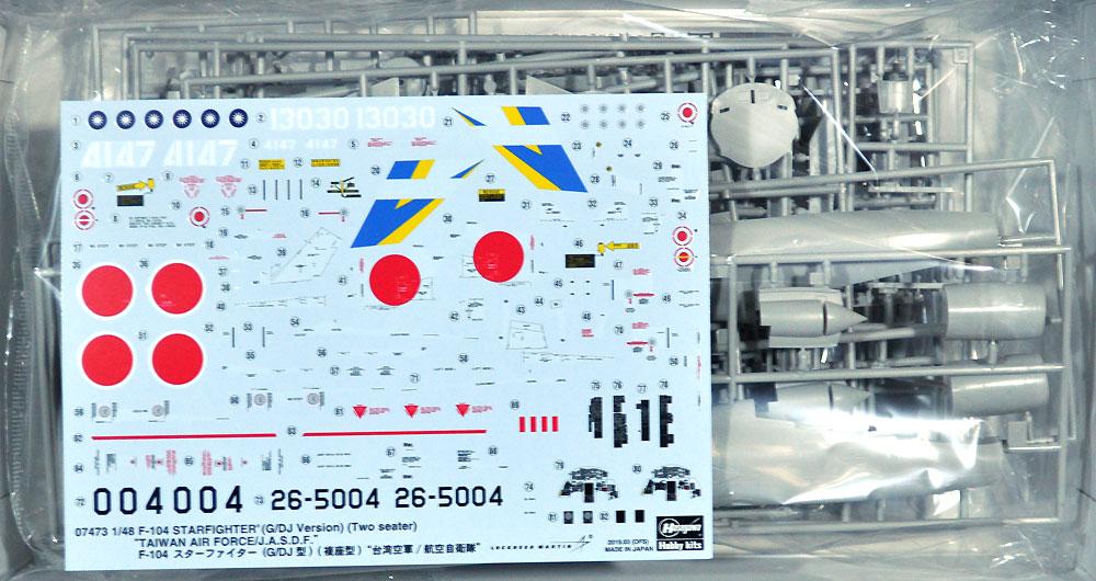 F-104 スターファイター G/DJ型 (複座型) 台湾空軍/航空自衛隊プラモデル(ハセガワ1/48 飛行機 限定生産No.07473)商品画像_1