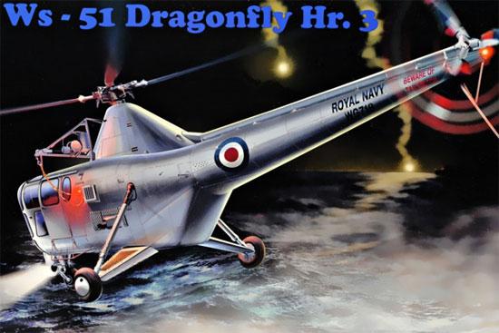 ウェストランド ドラゴンフライ Hr.3 ロイヤルネイビープラモデル(AMP1/48 プラスチックモデルNo.48004)商品画像