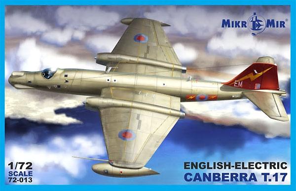 イングリッシュ エレクトリック キャンベラ T.17プラモデル(ミクロミル1/72 エアクラフト プラモデルNo.72-013)商品画像