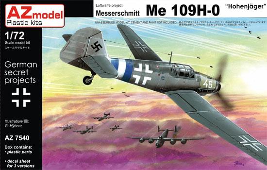メッサーシュミット Me109H-0 高々度戦闘機プラモデル(AZ model1/72 エアクラフト プラモデルNo.AZ7540)商品画像
