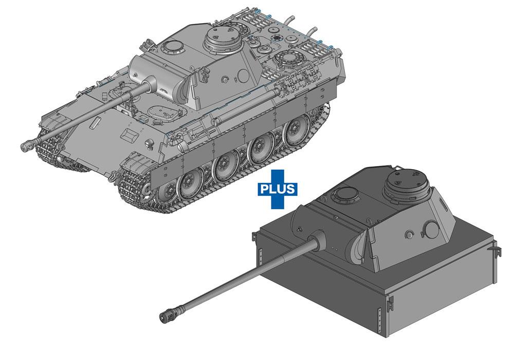 ドイツ Sd.Kfz.171 パンター D型 & パンタートーチカプラモデル(ドラゴン1/35 '39-'45 SeriesNo.6940)商品画像_2
