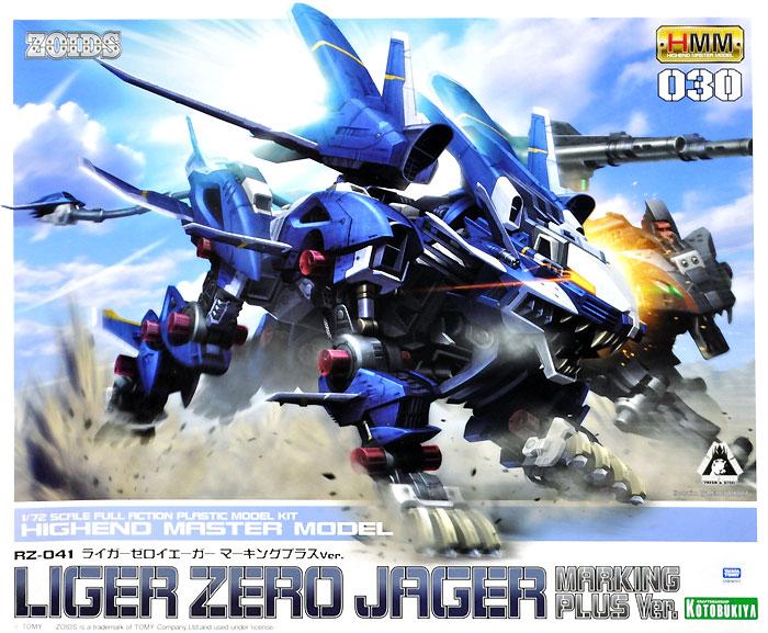 RZ-041 ライガーゼロ イエーガー マーキングプラスVer.プラモデル(コトブキヤゾイド (ZOIDS)No.030)商品画像