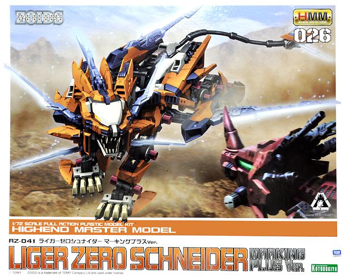 RZ-041 ライガーゼロ シュナイダー マーキングプラスVer.プラモデル(コトブキヤゾイド (ZOIDS)No.026)商品画像