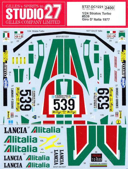 ランチア ストラトス ターボ #539 ジロ・デ・イタリア 1977年 デカールデカール(スタジオ27ラリーカー オリジナルデカールNo.DC1221)商品画像