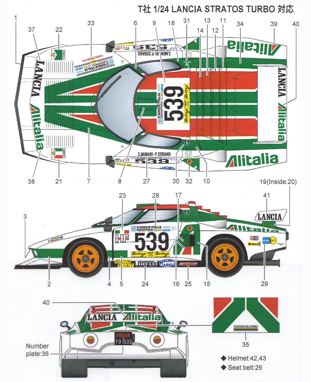 ランチア ストラトス ターボ #539 ジロ・デ・イタリア 1977年 デカールデカール(スタジオ27ラリーカー オリジナルデカールNo.DC1221)商品画像_1