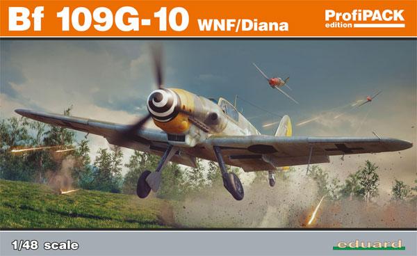 メッサーシュミット Bf109G-10 WNF/ダイアナプラモデル(エデュアルド1/48 プロフィパックNo.82161)商品画像