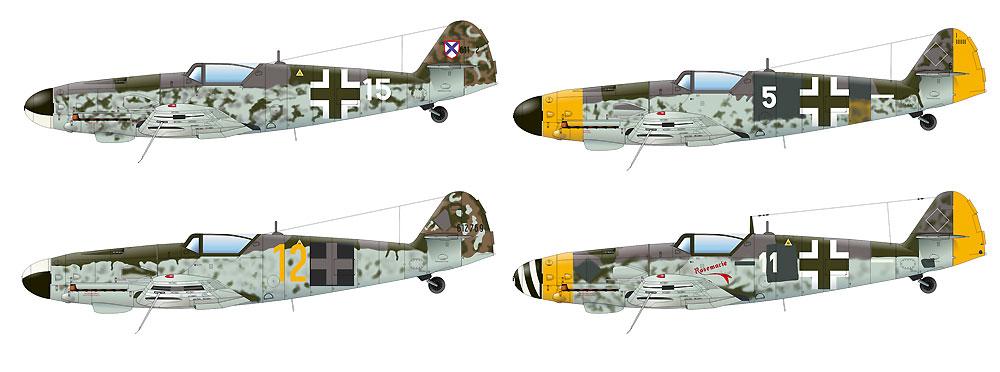メッサーシュミット Bf109G-10 WNF/ダイアナプラモデル(エデュアルド1/48 プロフィパックNo.82161)商品画像_2