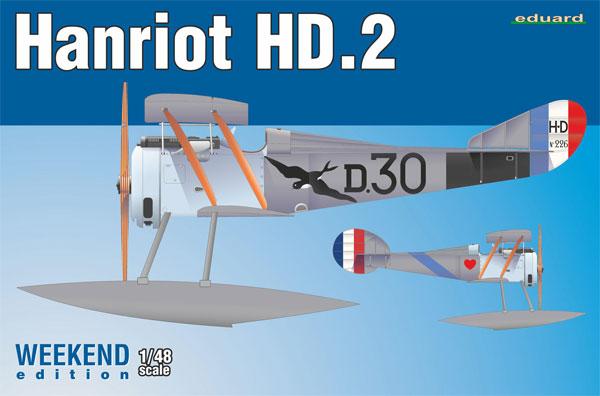 アンリオ HD.2プラモデル(エデュアルド1/48 ウィークエンド エディションNo.8413)商品画像