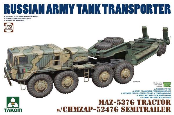 ロシア 戦車運搬車 MAZ-537G トラクター w/CHMZAP-5247G セミトレーラープラモデル(タコム1/72 AFVNo.5004)商品画像