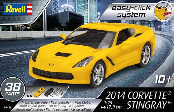 2014 コルベット スティングレイプラモデル(レベルカーモデルNo.07449)商品画像