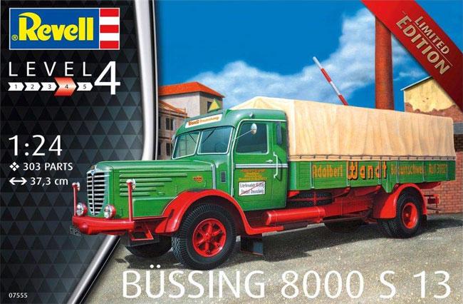 ビューシング 8000 S13プラモデル(レベルカーモデルNo.07555)商品画像