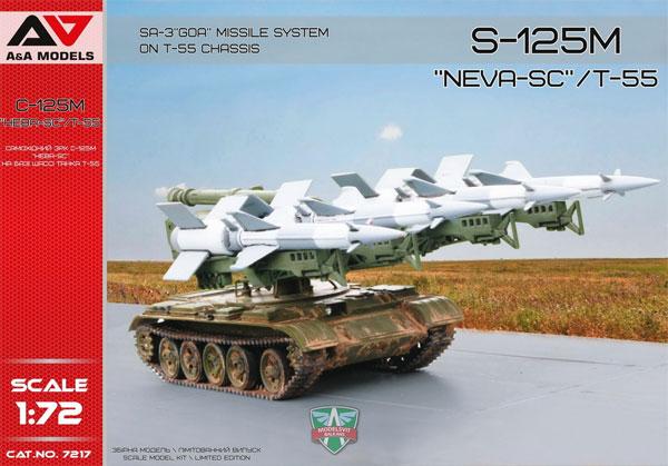 S-125M ネヴァー SC /T-55 自走地対空ミサイルプラモデル(A&A MODELS1/72 プラスチックモデルNo.7217)商品画像