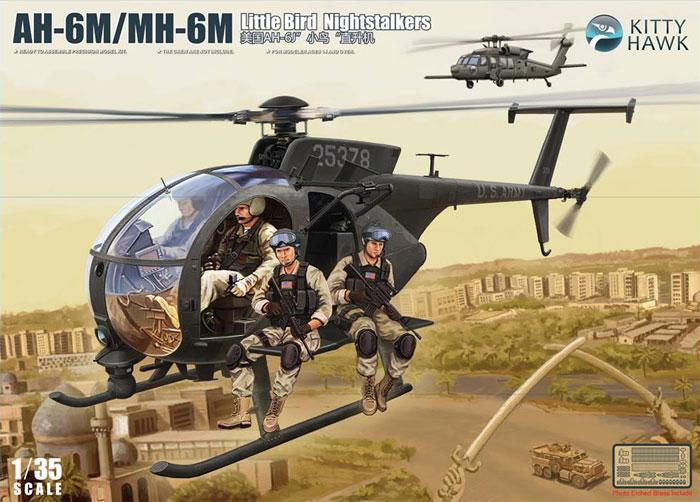 AH-6M/MH-6M リトルバード ナイトストーカーズプラモデル(キティホーク1/35 エアモデルNo.KH50002)商品画像