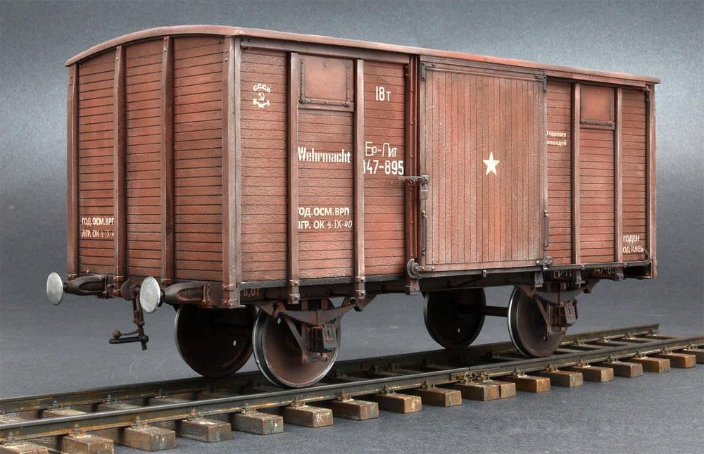 18トン NTV型 有蓋貨車プラモデル(ミニアート1/35 WW2 ミリタリーミニチュアNo.35288)商品画像_2