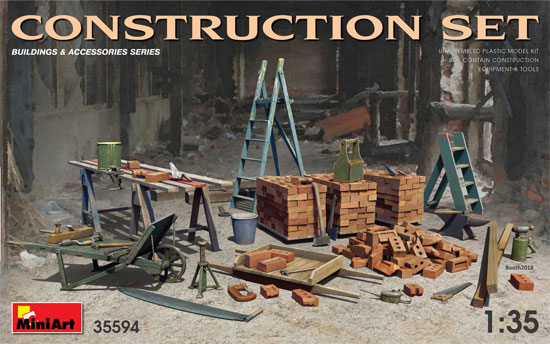 建築用資材セットプラモデル(ミニアート1/35 ビルディング&アクセサリー シリーズNo.35594)商品画像