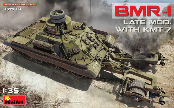 BMR-1 後期型 KMT-7 地雷除去車プラモデル(ミニアート1/35 ミリタリーミニチュアNo.37039)商品画像