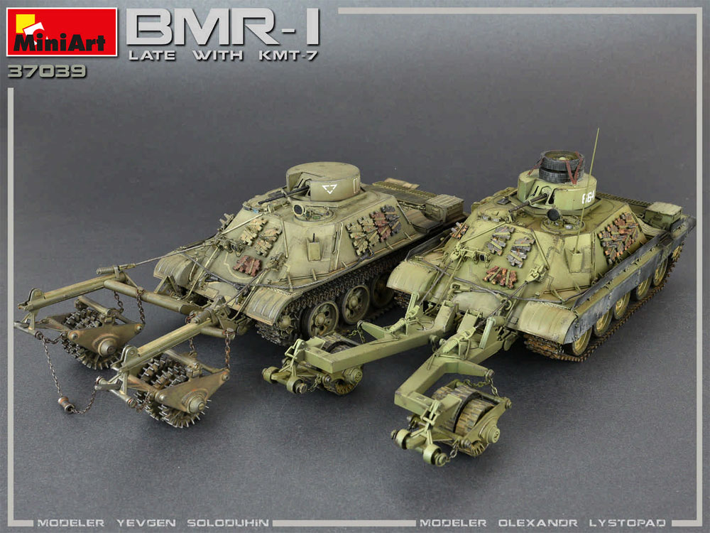 BMR-1 後期型 KMT-7 地雷除去車プラモデル(ミニアート1/35 ミリタリーミニチュアNo.37039)商品画像_4