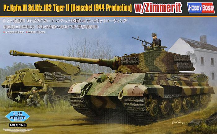 ドイツ 重戦車 キングタイガー ヘンシェル砲塔 w/ツィメリットコーティングプラモデル(ホビーボス1/35 ファイティングビークル シリーズNo.84531)商品画像