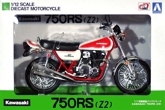 カワサキ 750RS (Z2) 赤白カラー完成品(アオシマ1/12 完成品バイクシリーズNo.105955)商品画像