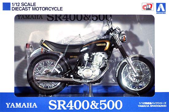 ヤマハ SR400 ブラックゴールド完成品(アオシマ1/12 完成品バイクシリーズNo.105863)商品画像