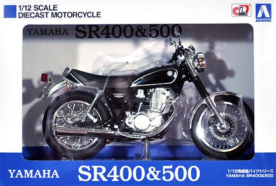 ヤマハ SR400 ヤマハブラック完成品(アオシマ1/12 完成品バイクシリーズNo.105870)商品画像