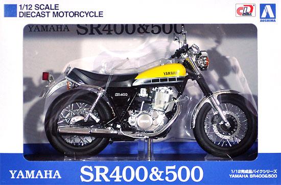 ヤマハ SR400 ライトレディッシュイエローソリッド完成品(アオシマ1/12 完成品バイクシリーズNo.105887)商品画像